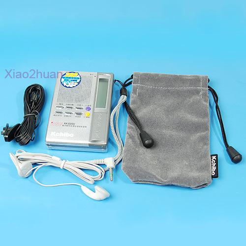New Digital Shorwave Pocket LCD Radio DSP Tuning AM FM SW(China (Mainland))