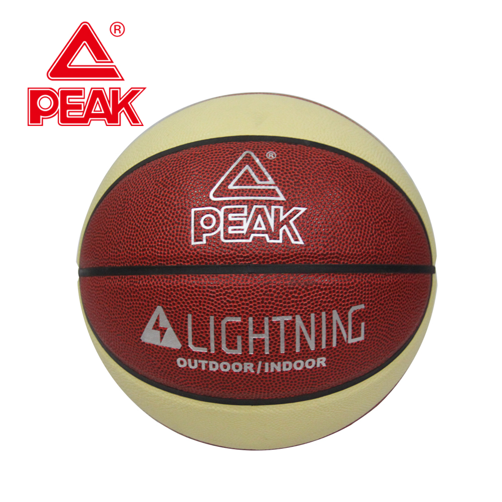 PEAK 2016 New Brand Molten Women Basketball Balls High Quality PU Leather Outdoor Indoor Size 7 Basketball Ball with Needle+Bag(China (Mainland))