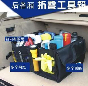 Folding trunk storage box tool box grocery bags storage bag car accessories