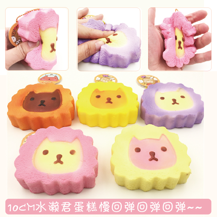 Chinese Squishy Toys : Popular Kawaii Squishies-Buy Cheap Kawaii Squishies lots from China Kawaii Squishies suppliers ...