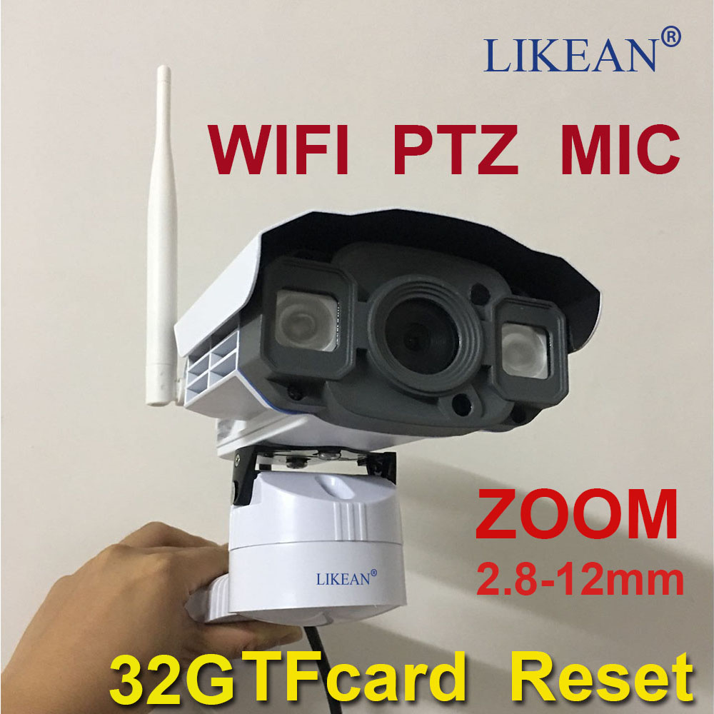 LIKEAN 2MP mic 1920*1080P security IP camera 4X optical zoom WiFi built-in 32GB SD card external waterproof bullet PTZ ip camera(China (Mainland))