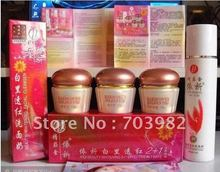 hot selling~~~ YiQi Beauty Whitening 2+1 Effective In 7 Days +facial cleanser, free shipping