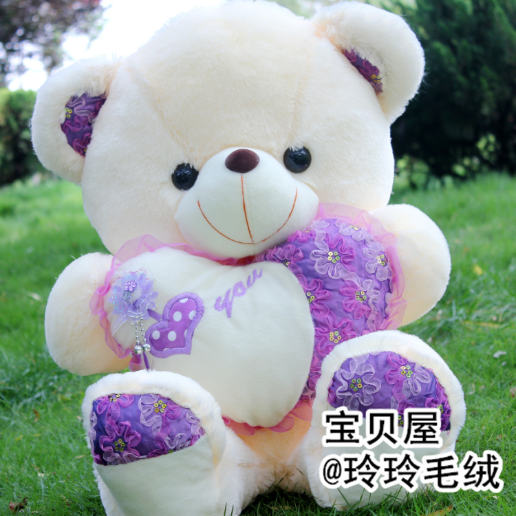 Plush toy Large purple or pink teddy bear huged love heart bear 75cm doll birthday gift t9765(China (Mainland))