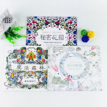 2 шт. секретный сад в inky охота за сокровищами и раскраски 24 страниц для взрослых антистресс книжка-раскраска бесплатная доставка