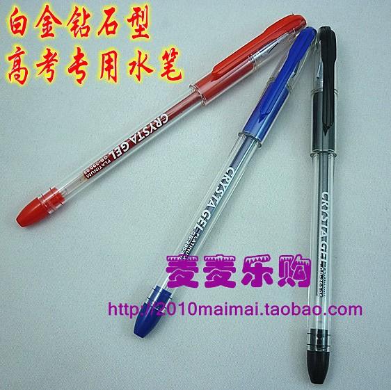 2015 New Platinum Material Escolar Mb Pen Telescopic Baton Platier Gb-200 Diamond Unisex Pen Special Test 0.5mm Resurrect Refill(China (Mainland))