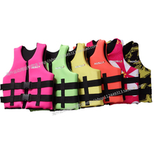 Hot Pro children Life vest men women surfing fishing vest boys girls drifting water-skiing Buoyancy vest Free shipping(China (Mainland))