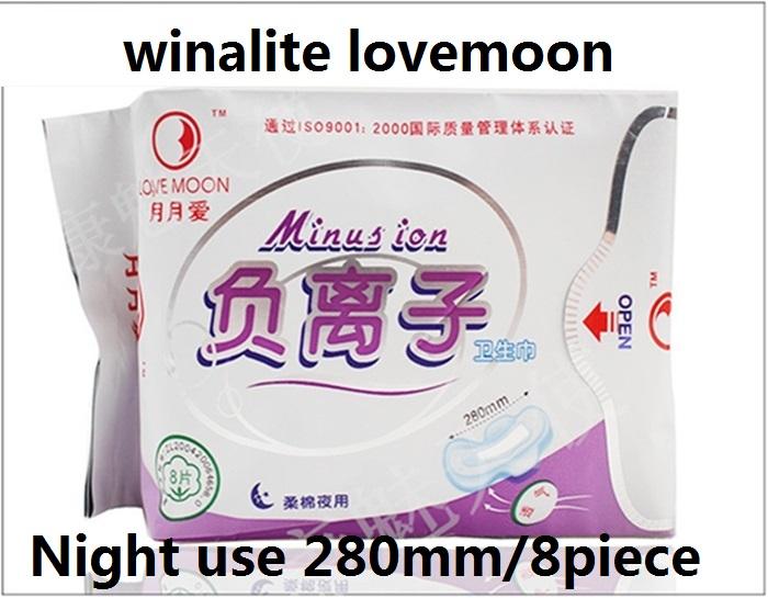Winalite Lovemoon Night Use Anion Love Moon Sanitary Napkin Eliminate Bacteria Diminish Inflammation Sanitary Towel(China (Mainland))