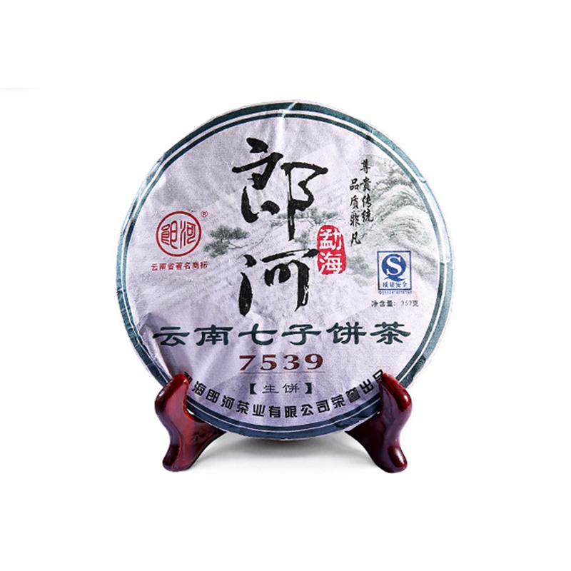 2009 Lang River 7539 Yunnan Puer Tea Three Flush Repression Pu er Tea Seven Cake Menghai Chen Old Tea 357g Green Food<br><br>Aliexpress