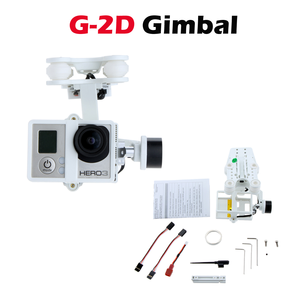 Original Walkera White Plastic Version G-2D Brushless Gimbal for iLook/GoPro Hero 3 on X350 Pro FPV Quadcopter RC Plane(China (Mainland))