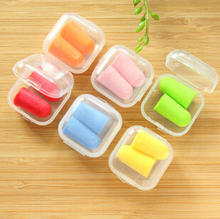 4 pcs/2 Pairs Soft Foam Anti-noise Noise Reduction Earplug Ear Plug for Travel Sleep Rest Hearing Protection