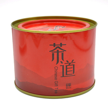 Warm stomach the chinese tea,black tea Health care Warm Stomach Perfum original Chinese Red tea one box X*JJ1017W