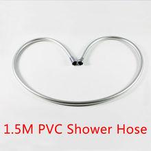 Freeshipping 1.5M Shower Hose,Shower Hose With Head,PVC Shower Hose,Bathroom Water Hose,High Quality(China (Mainland))