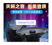 Car Audio 6×9 inch full-range speakers coaxial speakers 6 * 9 inch car coaxial speakers speakers refit