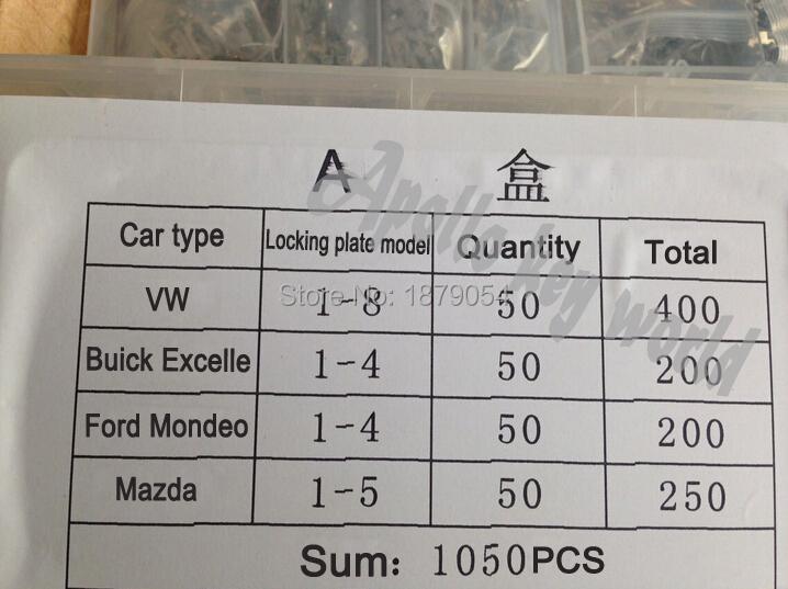 Купить 4 ВИДА РЕМОНТНЫХ АКСЕССУАРЫ АВТОМОБИЛЬ РИД ДЛЯ VW MAZDA BUICK EXCELLE FORD MONDEO ЗАМОК РИД ПЛАСТИНЫ ЗАЩЕЛКИ ВЕСНЫ (1050 ШТ.)