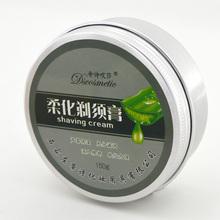 Dscosmetic Природных бритья creamfor мужчины Ручной мужской крем для бритья(China (Mainland))