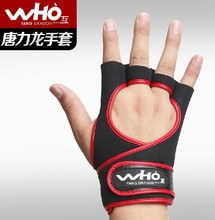 WHO fashion Fitness durable summer Sports Gym half finger Weight Lifting Gloves mitts free shipping