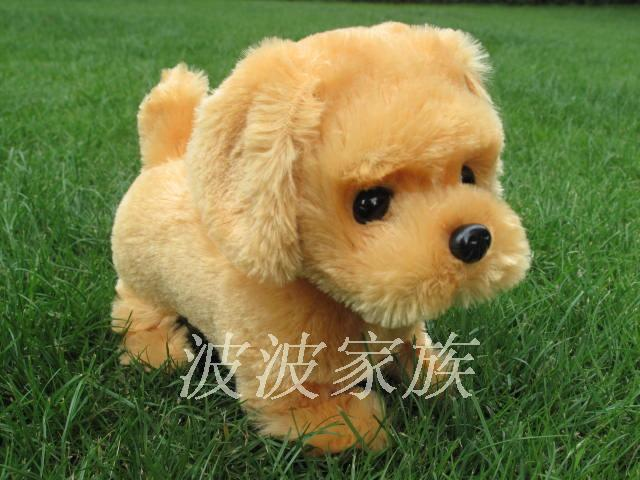 stuffed animal lovely puppy plush toy about 25cm Electric dog barking puppy walking dog wag tail dog doll children's gift k0439(China (Mainland))