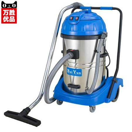 BY783 vacuum suction machine vacuum cleaner Wet and dry car wash 70L hotel(China (Mainland))