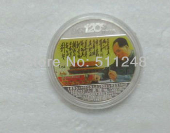 Chinese Coins Chairman Zedong Mao MZD006