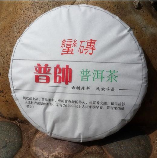 Big brick wu yi tea trees health tea PU er tea seven cake tea 357 7 cake<br><br>Aliexpress