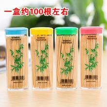 2016 NEW Lighter type bamboo toothpick toothpick box  travel  tourism handy portable toothpick 100PCS(China (Mainland))