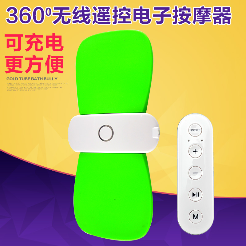 SUNMAS SM9180 Portable New Style Wireless Tens Electronic Muscle Tens Massager Back Pain Relief muscle stimulator machines(China (Mainland))