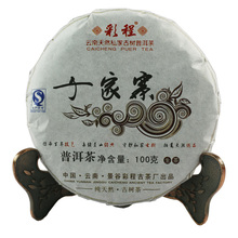 Promotion premium Chinese Yunnan puer tea 100g China the tea pu er Old tree raw puerh