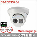 4pcs lot Hikvision 4MP CCTV Camera DS 2CD3345 I POE ONVIF Support Waterproof Camera H 265