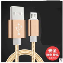 New Fashion 1M Aluminum alloy Nylon Braided Data Charger Cable for Android Mobile Phone