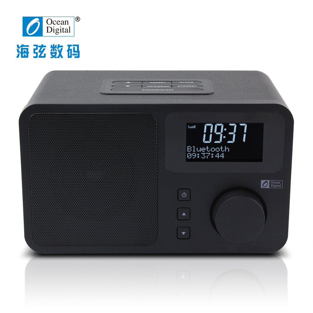 popular dab radio alarm buy cheap dab radio alarm lots from china dab radio alarm suppliers on. Black Bedroom Furniture Sets. Home Design Ideas