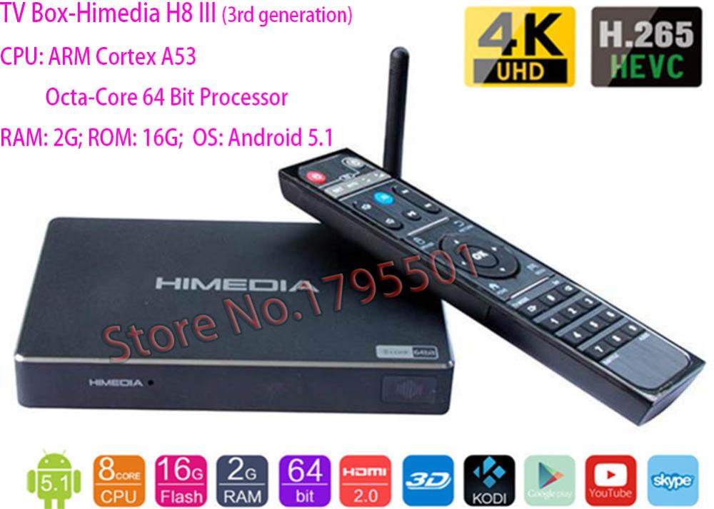 Send By DHL HIMEDIA H8 Octa Core Chips 64Bit 3D 4K UHD font b Android b