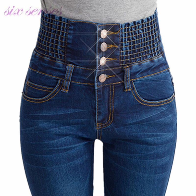Wholesale denim pants fashion women elastic high waist skinny stretch