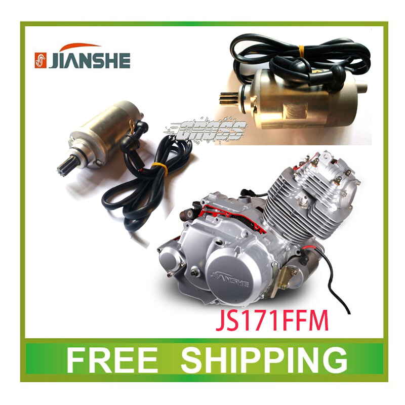 JIANSHE 250cc ATV atv250-3-5 Electric starting motor quad wild cat accessories free shipping(China (Mainland))