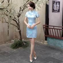 Новинка 2020, красное китайское женское традиционное платье, шелковое атласное платье Ципао, мини сексуальное свадебное платье с цветами, раз...(China)