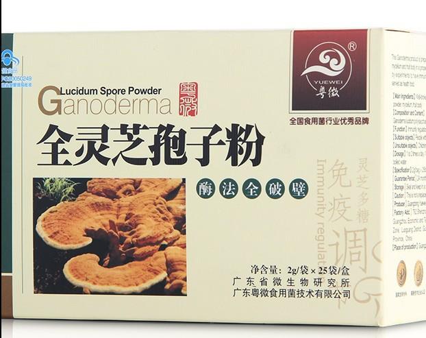 Ganoderma Lucidum Spore powder reishi spore Reishi mushroom lingzhi gano-therapy - Care for your healthy life store