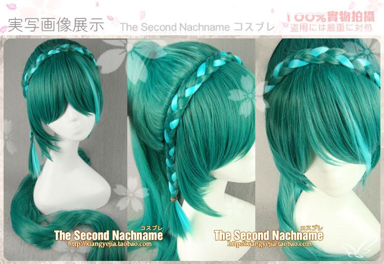 Buy vocaloid Hatsune Miku knife Cos cosplay wig v blended-color miku knife cosplay wigs heat resistent halloween party hair cheap