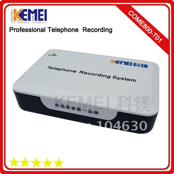 professional voice logger, USB phone call recorder device,the best voice recorder/telephone log, the best recording software(China (Mainland))