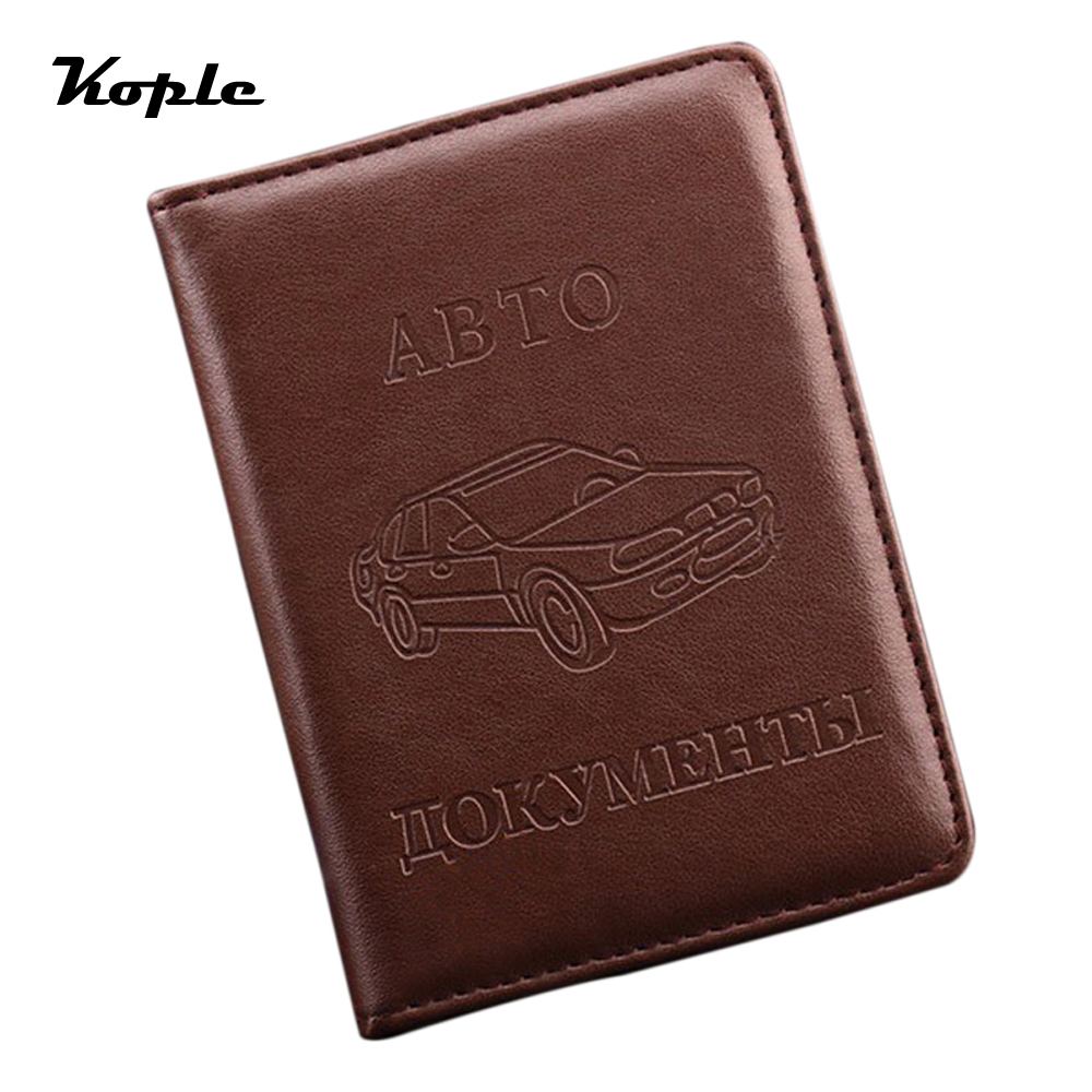 2016 HOt High Quality Russian Driver License Cover PU Leather Car Driving Documents Bag Credit Card Holder Business ID Card Case(China (Mainland))