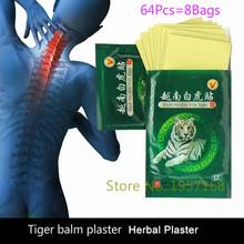 64Pcs/8bag Vietnam White Tiger Active Meridians Paste Rheumatoid Arthritis Lumbar Cervical Spondylosis Plaster