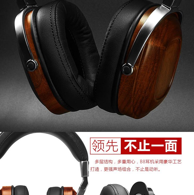 Original BossHifi B8 HiFi Wooden Metal Headphones Black Mahogany Earphone Dynamic Stereo Headband Headphone Moniter Headset