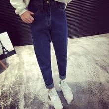 2016 Special Offer Softener Pocket Low Waist Fashion Boyfriend Jeans for Women Hole Vintage Girls Denim Ripped Straight Pants