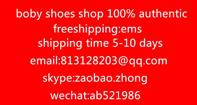 13 мужчин спортивная обувь Мужская баскетбольные кроссовки Мужские обувь розничной