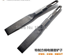 Free shipping 2PCS Square shank 20 180 14mm length electric Hammer chisel for changing tile brick