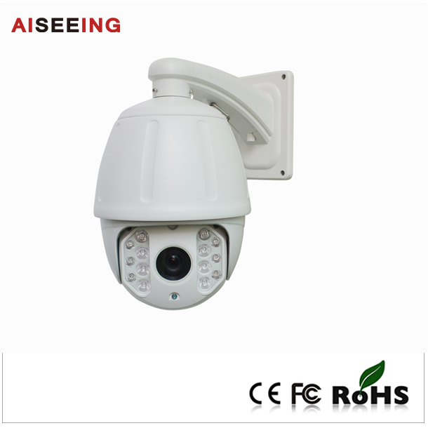 2016 alibaba best sellers 2MP High Speed Dome IR IP cctv ptz camera(China (Mainland))