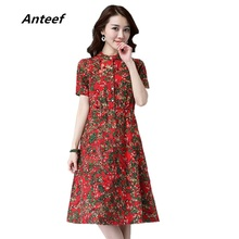 Buy new fashion cotton linen vintage print plus size women casual loose summer dress vestidos femininos party 2017 dresses for $10.78 in AliExpress store
