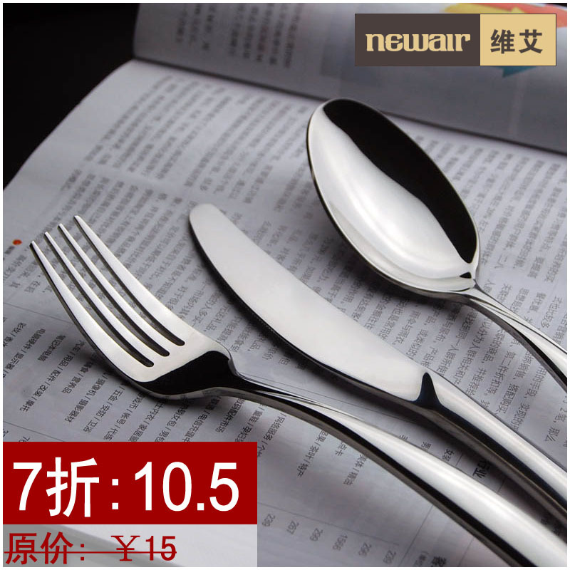 Buy Gohide Kitchen Dining Supplies Duke Fashion Tableware A Set Knife And Fruit Fork Spoon Dinner Fork Dessert Knife Coffee Spoon cheap