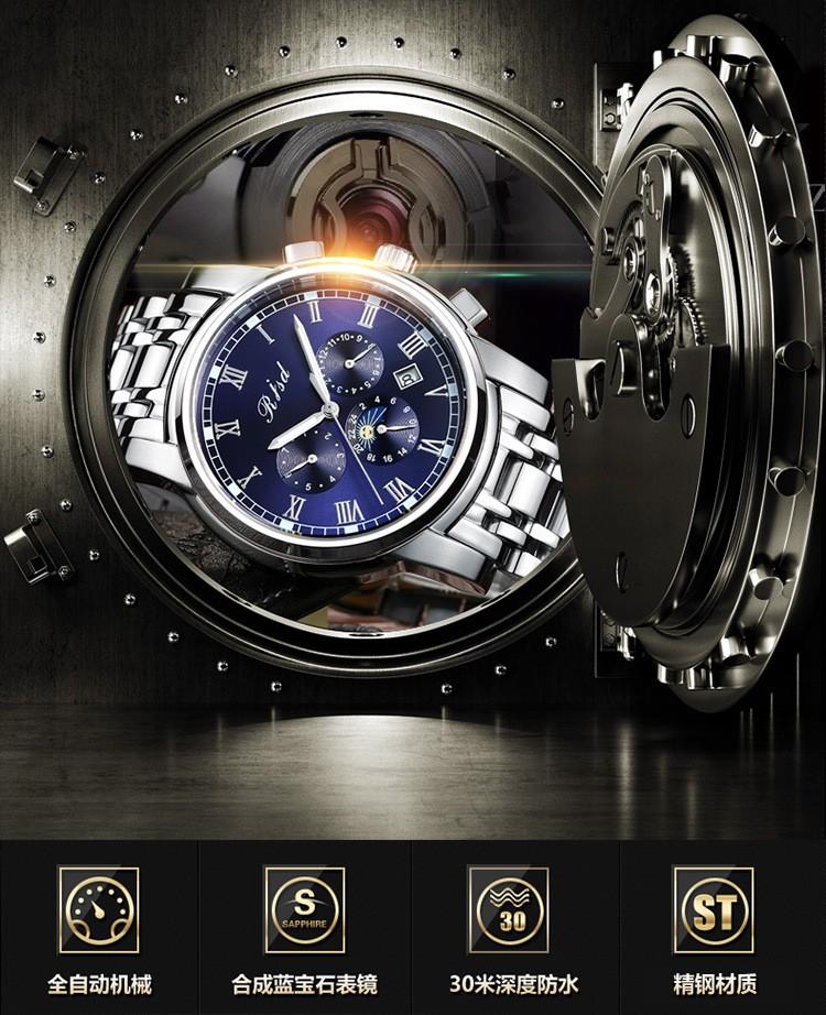 2016 Новый Роскошные Часы Бренда Автоматические механические Часы Мужчины Стали Мода Часы Мужской Водонепроницаемые Часы С Календарем