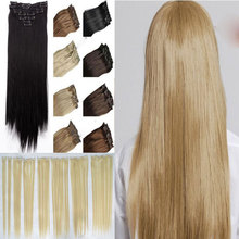 Big Discount !! Women Long Straight 8 piece 26inches 66CM High Temperature Fiber Synthetic Clip in Hair Extensions Full Head(China (Mainland))