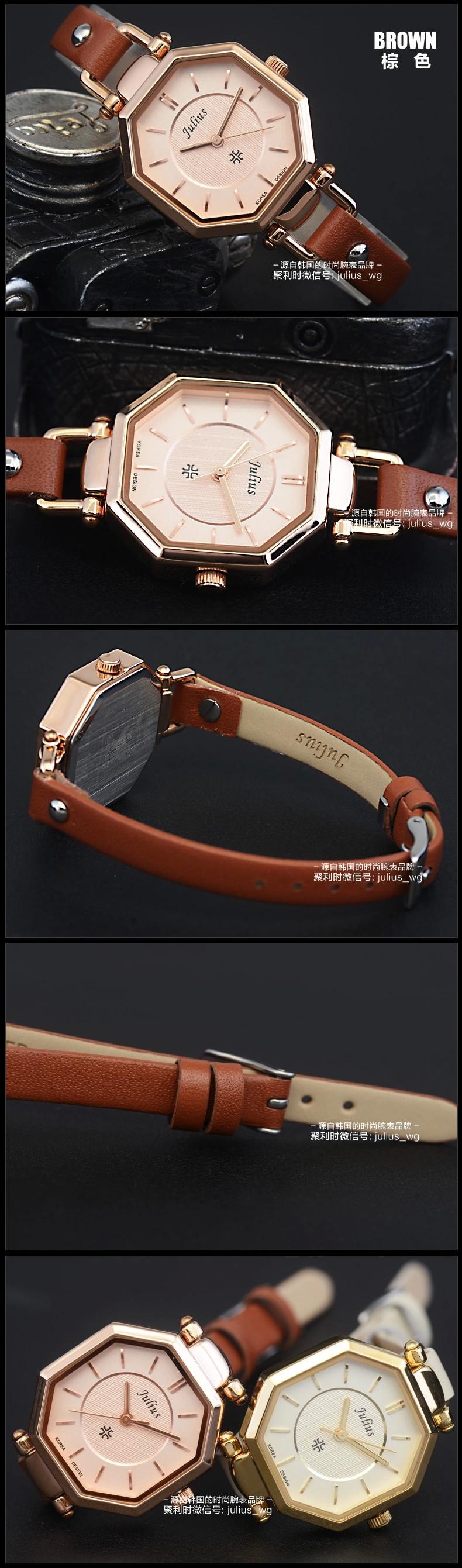 Леди женские наручные часы кварцевых часов мода платье просто браслет группа современная классика кожа школьница подарок на день рождения JA-750