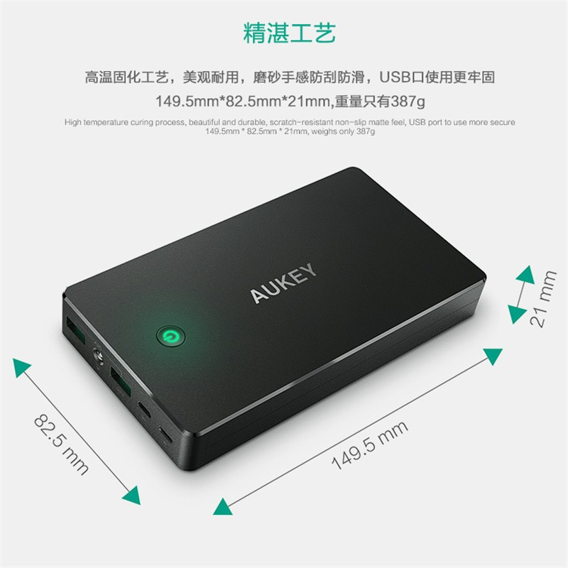 AUKEY 20000mAh Portable Power Bank QC2.0 Dual USB Pack 5V 2.4A External Mobile Battery for iPhone samsung ipad Android phone